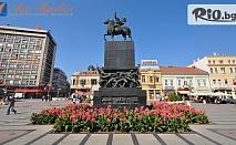 Еднодневна автобусна екскурзия до Пирот и Ниш, от Ана Травел
