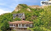 Еднодневна автобусна екскурзия до Рупите, Мелник и Роженски манастир + водач, от ТА Поход