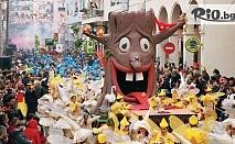 Еднодневна или Двудневна екскурзия за Карнавала в Ксанти! Нощувка със закуска, по избор + транспорт с тръгване от Пловдив или София, от Ана Травел