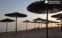 Еднодневна екскурзия до Александруполис за плаж и разходка (тръгване от Пловдив) за 24.50 лв.