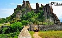 Еднодневна екскурзия на 25 Април до Белоградчишките скали, крепостта Калето, пещера Магурата и Рабишкото езеро + транспорт, от ТА Поход