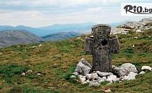 Еднодневна екскурзия на 11 Април до Чепън планина с Драгоманското блато + транспорт, от ТА Поход