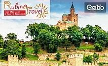 Еднодневна екскурзия до Арбанаси и Велико Търново на 22 Април