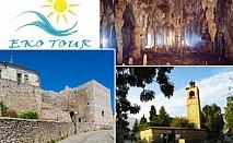 Еднодневна екскурзия до Банско, пещерата Алистрати  и Драма, Гърция от Еко Тур Къмпани