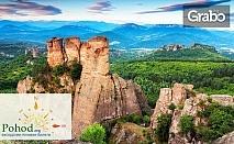 Еднодневна екскурзия до Белоградчишките скали, крепостта Калето и пещерата Магурата - на 13 Август