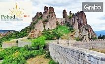 Еднодневна екскурзия до Белоградчишките скали, крепостта Калето и пещера Магурата на 23.06