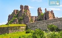 Еднодневна екскурзия на 13.04. до Белоградчишките скали, крепостта Калето и пещерата Магурата! Транспорт и водач от агенция Поход!