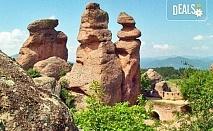 Еднодневна екскурзия до Белоградчишките скали, пещерата Магурата и крепостта Калето с транспорт и екскурзовод от туроператор Поход