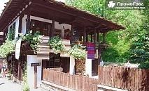 Еднодневна екскурзия до Боженци, Етъра и Соколския манастир за 33 лв.