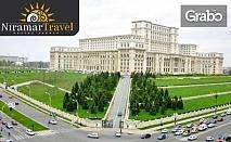 Еднодневна екскурзия до Букурещ на 21 Октомври