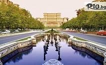 Еднодневна екскурзия до Букурещ с посещение на Тропическия рай на Балканите - Терме Букурещ + панорамна обиколка и транспорт на 21 Март, от Рикотур