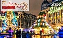 Еднодневна екскурзия до Букурещ през Декември, с посещение на коледния базар