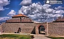 Еднодневна екскурзия до Цари Мали град, Ресиловски манастир, Дупница и Сапарева баня 15.50 лв.