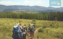 Еднодневна екскурзия до Чепън планина с изкачване на вр. Петровски кръст на 11.04.! Транспорт и планински водач