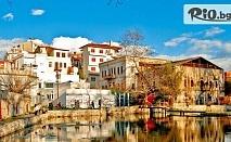 Еднодневна екскурзия до Драма и коледния град Онируполи в Гърция през Декември, от ТА Поход