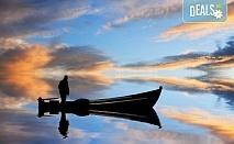 Еднодневна екскурзия до езерото Керкини и манастир Св. Йоан Кръстител, Гърция! Програма, транспорт и екскурзовод, от Глобус Турс!