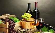 Еднодневна екскурзия до Фестивал на виното и ракията в гр. Топола, Сърбия с автобусен транспорт  на ТОП цена!