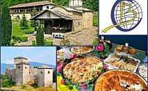 Еднодневна екскурзия на 12.08 за фестивала на баницата в гр. Бела Паланка + посещение на Пирот и Темски Манастир, Сърбия