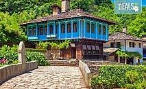 Еднодневна екскурзия до Габрово, Етъра, Къкринското ханче и Соколския манастир! Транспорт и водач от Дари Травел