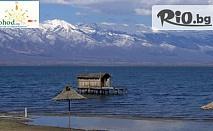 Еднодневна екскурзия до Гърция с посещение на гр. Кукуш и Дойранското езеро - за 36лв, от ТА Поход