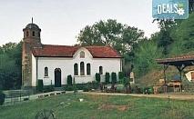 Еднодневна екскурзия до Годеч и Шияковския манастир с туроператор Поход - транспорт, водач и посещение на еко мандра с дегустация