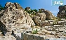 Еднодневна екскурзия до Кърджали и древното светилище Перперикон с транспорт и водач от туроператор Поход