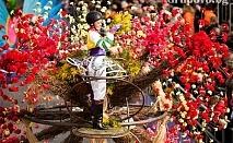 Еднодневна екскурзия за карнавала в Ксанти, Гърция! Тръгване от Бургас, Айтос, Карнобат, Ямбол, Сливен от ТА Евелин-Р