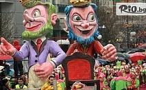 Еднодневна екскурзия за Карнавала в Ксанти - Парад на цветовете + транспорт, пътни такси и водач, от Рикотур