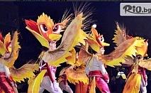 Еднодневна екскурзия за Карнавала в Струмица на 29 Февруари с включен транспорт и екскурзовод, от Рико Тур