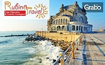 Еднодневна екскурзия до Констанца и Мамая на 24 Февруари или 10 Март