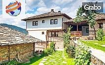 Еднодневна екскурзия до Ковачевица и Лещен