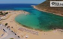 Еднодневна екскурзия до красивите плажове в Гърция - Ставрос и Аспровалта с включен транспорт от София, от Рикотур