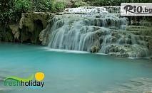 Еднодневна екскурзия до Крушунски водопади, Деветашката пещера и Ловеч + автобусен транспорт, от Фреш Холидей