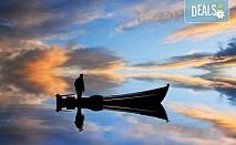 Еднодневна екскурзия до Кукуш и Дойранско езеро, Гърция! Транспорт, екскурзовод и туристическа програма от ТА Поход
