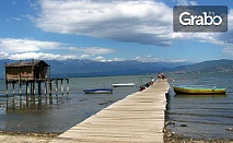 Еднодневна екскурзия до Македония! Виж Кукуш и Дойранско езеро с транспорт