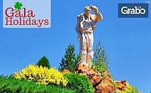 Еднодневна екскурзия до манастир