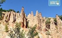 Еднодневна екскурзия до Ниш и скалните пирамиди в Дяволския град с осигурени транспорт и екскурзовод от агенция Поход!