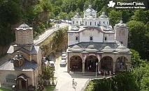Еднодневна екскурзия до Осоговски манастир и Крива Паланка за 19.50 лв.