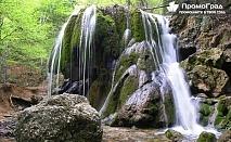 Еднодневна екскурзия до Пехчевски водопад, Струмица и Дойранско езеро за 33 лв.
