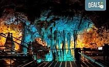 Еднодневна екскурзия до пещера Венеца, Раковишки манастир с транспорт и екскурзовод от Елея Тур!