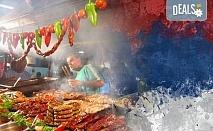 Еднодневна екскурзия до Пирот за Международния кулинарен фестивал