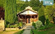 Еднодневна екскурзия до Пирот, Темски и Суковски манастир в Сърбия! Транспорт, водач и програма от Глобус Турс!