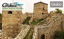 Еднодневна екскурзия до Пирот, Темски и Суковски манастир през Март, Април или Май