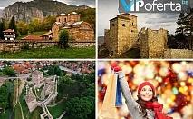 Еднодневна екскурзия само за 9лв. до Пирот с туристически автобус и екскурзовод от Бамби М Тур