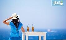 Еднодневна екскурзия с плаж до Неа Перамос, Гърция - транспорт и екскурзовод от Еко Тур!