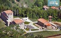 Еднодневна екскурзия с посещение на Цари Мали град, Дупница, Ресиловския манастир и парк