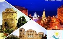 Еднодневна екскурзия за предколеден шопинг в Солун от Еко Тур Къмпани!