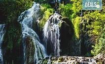 Еднодневна екскурзия през април до Деветашката пещера, Крушунските водопади и Ловеч с транспорт и екскурзовод от ТА Поход!
