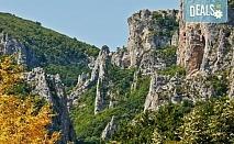 Еднодневна екскурзия през август или октомври до Враца! Транспорт и екскурзовод от Глобул Турс!