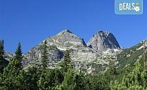 Еднодневна екскурзия през август или септември до връх Мальвица - един от най-красивите върхове в България! Tранспорт, екскурзовод и планински водач от TA Поход!